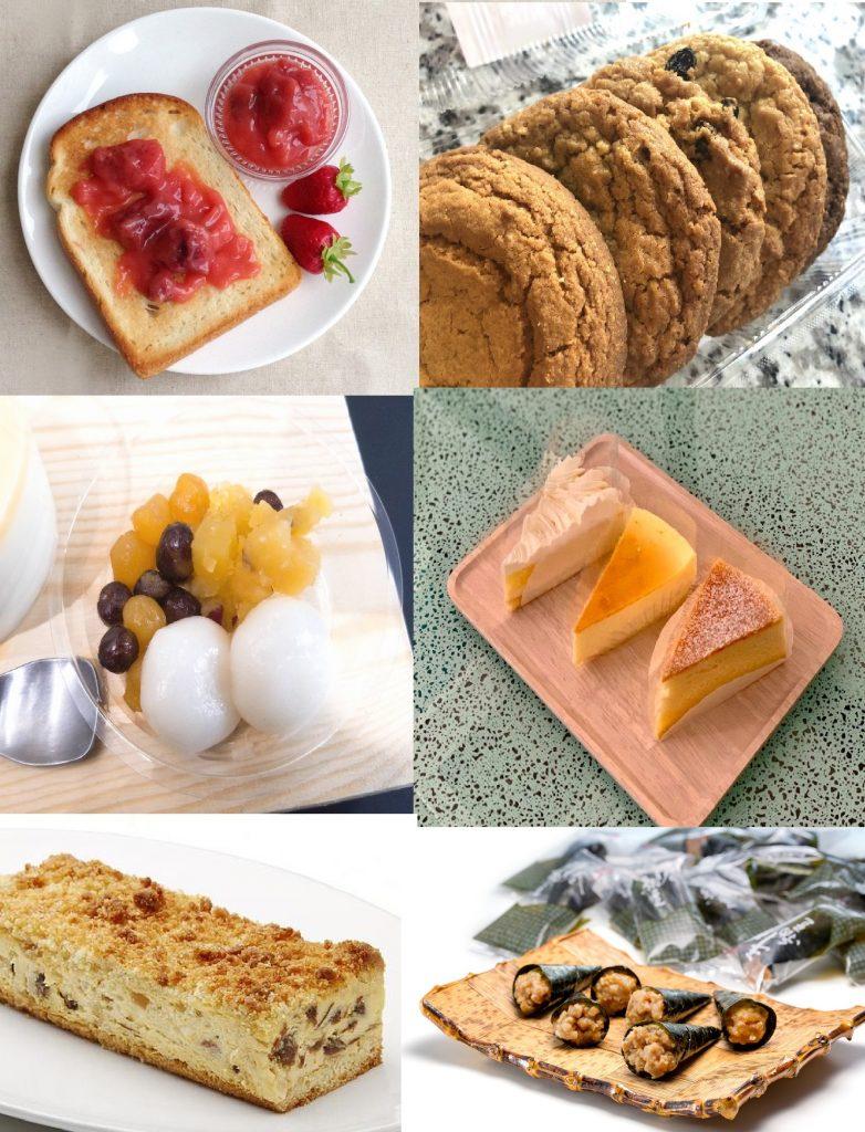 成城石井の食品